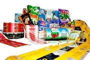 Этикетки и упаковки для пищевых и бытовых изделий