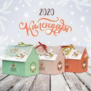 Доступны к продаже оригинальные календари-домики.